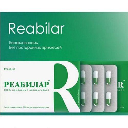 reabilar-4-web.jpg